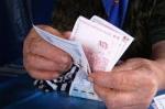 Изплащат коледните добавки с декемврийските пенсии