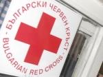 8 май Световен ден на Червения кръст