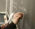 13 6 млн лв за обезщетения на персонал в сферата на образованието
