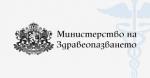 Здравният министър издаде заповед с противоепидемични мерки на територията на Р България