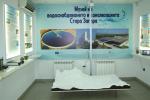 Откриване Музей на ВиК в Стара Загора